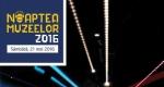 """Muzeul Naţional """"George Enescu"""" vă așteaptă  în Noaptea Muzeelor 2016"""