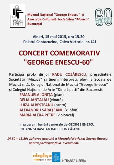 """Concert comemorativ """"George Enescu 60"""""""