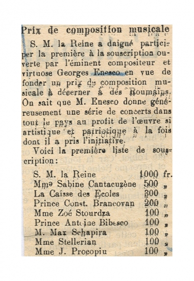 """Premiul de compoziție """"George Enescu"""""""