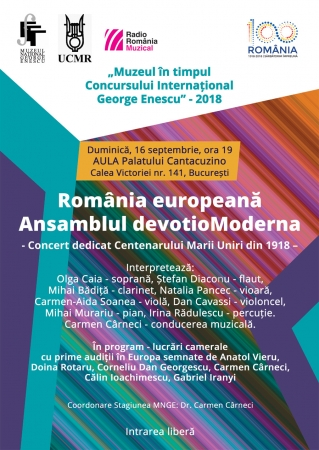 România europeană. Ansamblul devotioModerna.