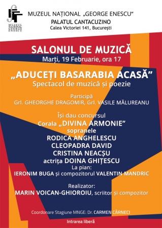 """Spectacol de muzică și poezie """"Aduceți Basarabia acasă"""""""