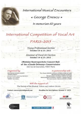 """Concurs international """"George Enescu"""""""